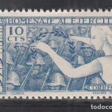 Sellos: ESPAÑA, 1939 EDIFIL Nº 887 /**/, HOMENAJE AL EJÉRCITO. SIN FIJASELLOS. Lote 269488963