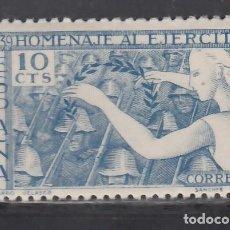 Sellos: ESPAÑA, 1939 EDIFIL Nº 887 /**/, HOMENAJE AL EJÉRCITO. SIN FIJASELLOS. Lote 269488998