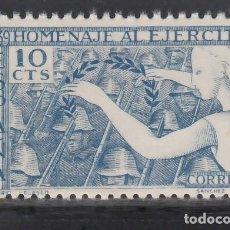 Sellos: ESPAÑA, 1939 EDIFIL Nº 887 /**/, HOMENAJE AL EJÉRCITO. SIN FIJASELLOS. Lote 269489023