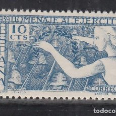 Sellos: ESPAÑA, 1939 EDIFIL Nº 887 /**/, HOMENAJE AL EJÉRCITO. SIN FIJASELLOS. Lote 269489048