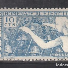 Sellos: ESPAÑA, 1939 EDIFIL Nº 887 /**/, HOMENAJE AL EJÉRCITO. SIN FIJASELLOS. Lote 269489073