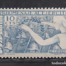Sellos: ESPAÑA, 1939 EDIFIL Nº 887 /*/, HOMENAJE AL EJÉRCITO.. Lote 269489118