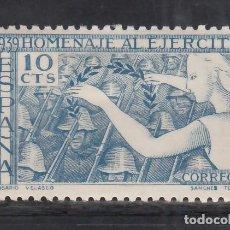 Sellos: ESPAÑA, 1939 EDIFIL Nº 887 /*/, HOMENAJE AL EJÉRCITO.. Lote 269489123