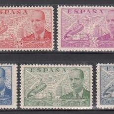 Sellos: ESPAÑA, 1939 EDIFIL Nº 880 / 886 /**/, JUAN DE LA CIERVA, SIN FIJASELLOS. Lote 269490083