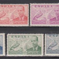 Sellos: ESPAÑA, 1939 EDIFIL Nº 880 / 886 /**/, JUAN DE LA CIERVA, SIN FIJASELLOS. Lote 269490103