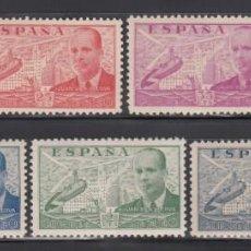Sellos: ESPAÑA, 1939 EDIFIL Nº 880 / 886 /**/, JUAN DE LA CIERVA, SIN FIJASELLOS. Lote 269490118