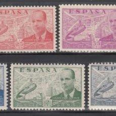 Sellos: ESPAÑA, 1939 EDIFIL Nº 880 / 886 /*/, JUAN DE LA CIERVA,. Lote 269490753