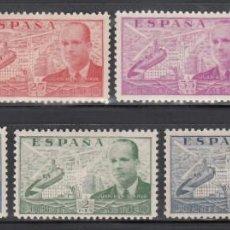 Sellos: ESPAÑA, 1939 EDIFIL Nº 880 / 886 /*/, JUAN DE LA CIERVA,. Lote 269490758