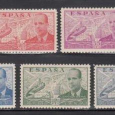 Sellos: ESPAÑA, 1939 EDIFIL Nº 880 / 886 /*/, JUAN DE LA CIERVA,. Lote 269490778