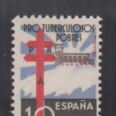 Selos: ESPAÑA, 1939 EDIFIL Nº 866 /**/, PRO TUBERCULOSOS, SIN FIJASELLOS. Lote 269491103