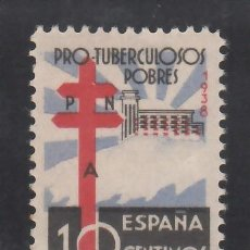 Sellos: ESPAÑA, 1939 EDIFIL Nº 866 /**/, PRO TUBERCULOSOS, SIN FIJASELLOS. Lote 269491108