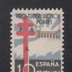 Sellos: ESPAÑA, 1939 EDIFIL Nº 866 /*/, PRO TUBERCULOSOS,. Lote 269491138
