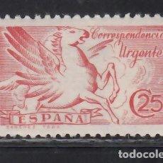 Selos: ESPAÑA, 1939 EDIFIL Nº 879 /*/, PEGASO,. Lote 269491878