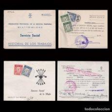 Sellos: CARTILLA SECCIÓN FEMENINA. 1952. Lote 269579278
