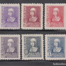 Selos: ESPAÑA, 1938 - 1939 EDIFIL Nº 855 / 860 /*/, ISABEL LA CATÓLICA. Lote 269698678