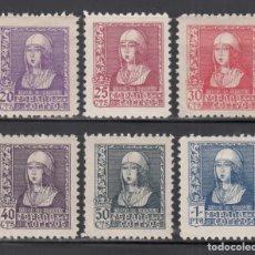 Sellos: ESPAÑA, 1938 - 1939 EDIFIL Nº 855 / 860 /*/, ISABEL LA CATÓLICA. Lote 269698703