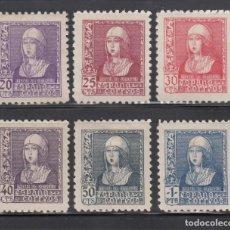 Sellos: ESPAÑA, 1938 - 1939 EDIFIL Nº 855 / 860 /*/, ISABEL LA CATÓLICA. Lote 269699923