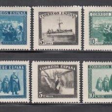 Sellos: ESPAÑA, 1938 EDIFIL Nº SH 849 /*/ EN HONOR DEL EJÉRCITO Y LA MARINA.. Lote 269708848