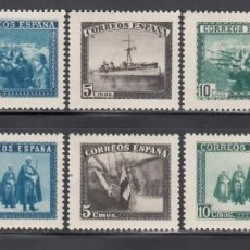 Sellos: ESPAÑA, 1938 EDIFIL Nº SH 849 /*/ EN HONOR DEL EJÉRCITO Y LA MARINA.. Lote 269710243