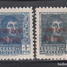 Selos: ESPAÑA, 1938 EDIFIL Nº EDIFIL Nº 845 / 846 /**/, FERNANDO EL CATÓLICO, SIN FIJASELLOS. Lote 269711798