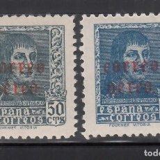 Sellos: ESPAÑA, 1938 EDIFIL Nº EDIFIL Nº 845 / 846 /**/, FERNANDO EL CATÓLICO, SIN FIJASELLOS. Lote 269711833