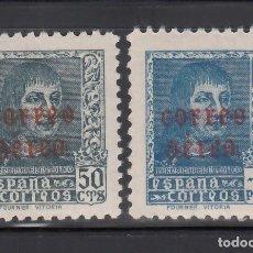 Sellos: ESPAÑA, 1938 EDIFIL Nº EDIFIL Nº 845 / 846 /**/, FERNANDO EL CATÓLICO, SIN FIJASELLOS. Lote 269711873