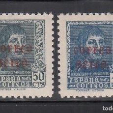 Sellos: ESPAÑA, 1938 EDIFIL Nº EDIFIL Nº 845 / 846 /**/, FERNANDO EL CATÓLICO, SIN FIJASELLOS. Lote 269711898