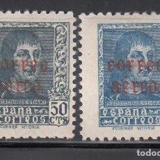 Sellos: ESPAÑA, 1938 EDIFIL Nº EDIFIL Nº 845 / 846 /*/, FERNANDO EL CATÓLICO,. Lote 269712788