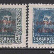 Sellos: ESPAÑA, 1938 EDIFIL Nº EDIFIL Nº 845 / 846 /*/, FERNANDO EL CATÓLICO,. Lote 269712928