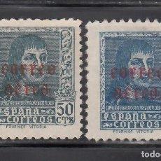 Sellos: ESPAÑA, 1938 EDIFIL Nº EDIFIL Nº 845 / 846 /*/, FERNANDO EL CATÓLICO,. Lote 269712963