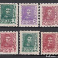 Sellos: ESPAÑA, 1938 EDIFIL Nº EDIFIL Nº 841 / 844, 841A, 844A /*/, FERNANDO EL CATÓLICO,. Lote 269719218