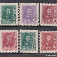 Sellos: ESPAÑA, 1938 EDIFIL Nº EDIFIL Nº 841 / 844, 841A, 844A /*/, FERNANDO EL CATÓLICO,. Lote 269719878