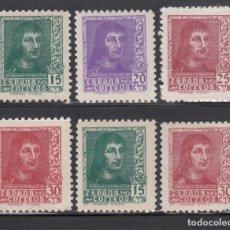 Selos: ESPAÑA, 1938 EDIFIL Nº EDIFIL Nº 841 / 844, 841A, 844A /*/, FERNANDO EL CATÓLICO,. Lote 269720498