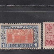 Sellos: ESPAÑA, 1937 EDIFIL Nº 833 / 835 /*/, AÑO JUBILAR COMPOSTELANO,. Lote 269725093