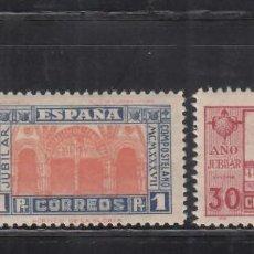 Sellos: ESPAÑA, 1937 EDIFIL Nº 833 / 835 /*/, AÑO JUBILAR COMPOSTELANO,. Lote 269725478