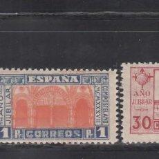 Sellos: ESPAÑA, 1937 EDIFIL Nº 833 / 835 /**/, AÑO JUBILAR COMPOSTELANO, SIN FIJASELLOS. Lote 269728468