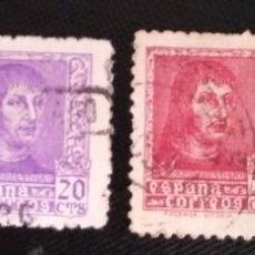 Sellos: 1938 FERNANDO EL CATOLICO EDIFIL DEL 841,842, 843, 844.FOURNIER VITORIA. CCTT. Lote 269736483