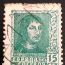 Sellos: 1938 FERNANDO EL CATOLICO 15C.EDIFIL 841A, LIT. FOURNIER VITORIA VERDE OSCURO. CCTT. Lote 269737703