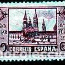 Selos: ESPAÑA.- Nº 834 AÑO SANTO COMPOSTELANO NUEVO CON CHARNELA.. Lote 270604148