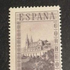 Sellos: ESPAÑA MONASTERIOS HISTORICOS AÑO 1938 EDIFIL 20 CTS EDIFIL HB 847 NUEVO CHANELA. Lote 270957588