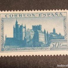 Sellos: ESPAÑA MONASTERIOS HISTORICOS AÑO 1938 EDIFIL 50 CTS EDIFIL HB 847 NUEVO CHANELA. Lote 270957758