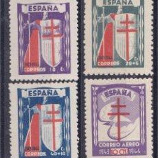 Selos: FC3-43- TUBERCULOSOS 1943 EDIFIL 970/73 ** SIN FIJASELLOS . LUJO. Lote 271622158
