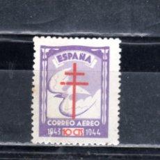 Sellos: ED Nº 970* PRO TUBERCULOSOS NUEVO CON SEÑAL. Lote 271876048