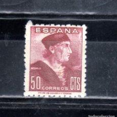 Sellos: ED Nº 1002** FIESTA DE LA HISPANIDAD NUEVO. Lote 272751498