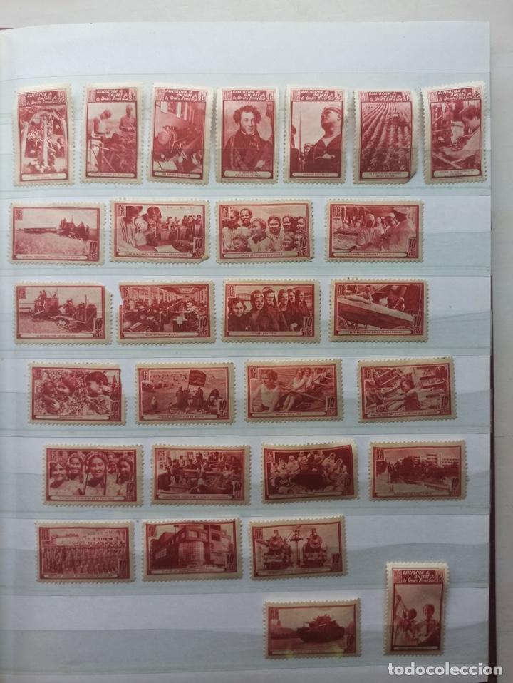 LOTE SELLOS ASOCIACIÓN DE AMIGOS DE LA UNIÓN SOVIÉTICA (Sellos - España - Estado Español - De 1.936 a 1.949 - Usados)