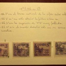 Selos: ERROR PRO. VÍCTIMAS DE LA GUERRA,(1.062).. Lote 274286758