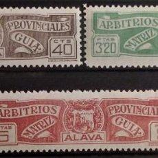 Timbres: FISCAL ALAVA PAÍS VASCO ARBITRIOS PROVINCIALES MATRIZ GUIA. Lote 274595733