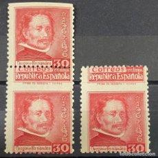 Sellos: 3 SELLOS DE ESPAÑA, 1937, EDIFIL 726. MUERTE GREGORIO FERNANDEZ. NUEVO. SIN FIJASELLOS. CON ERROR.. Lote 275646683