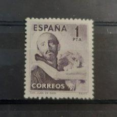 Sellos: ESPAÑA 1950. EDIFIL 1070**. NUEVO SIN FIJASELLOS, CENTRADO DE LUJO. Lote 275902098