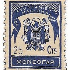 Timbres: MONCOFA /MONCÓFAR. SELLO MUNICIPAL 25 CÉNTIMOS. Lote 275934693